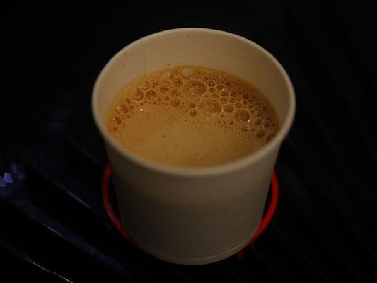 Masala Tea Cup